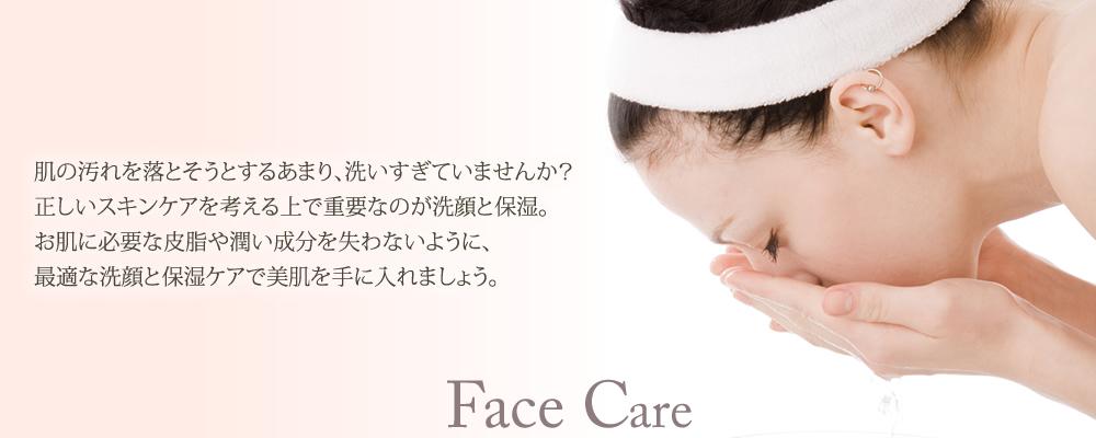 肌の汚れを落とそうとするあまり、洗いすぎていませんか?正しいスキンケアを考える上で重要なのが洗顔と保湿。お肌に必要な皮脂や潤い成分を失わないように、最適な洗顔と保湿ケアで美肌を手に入れましょう。